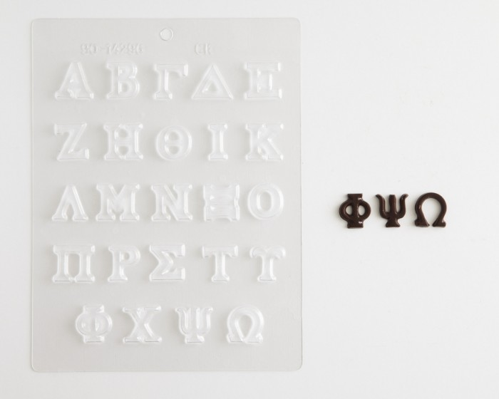 Greek Alphabet Chocolate Mold